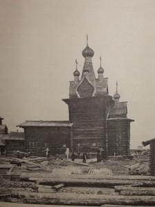 Веденьевская