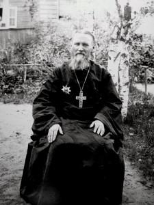 Иоанн в Суре